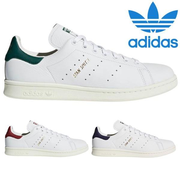 1bc2e2fdeb6ca7 送料無料 アディダス adidas スタンスミス スニーカー レディース メンズ オリジナルス ホワイト 白 Originals STAN SMITH