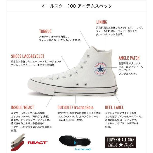 【送料無料】 オールスター ナチュラルホワイト カラーズ 【スニーカー】 100 【コンバース】 HI