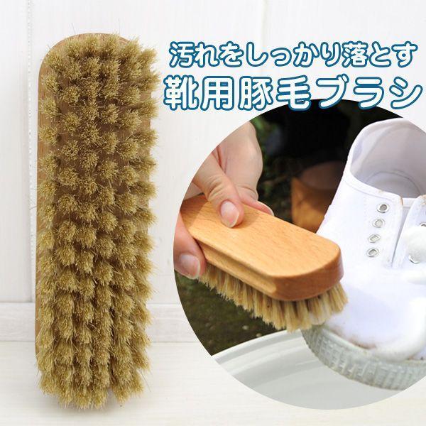 pedag 豚毛ブラシ 靴用 お手入れブラシ シューズ スニーカーを洗うのに最適 キャンバス・スエードの汚れ落とし ケア用品 クリーナー|orangecounty