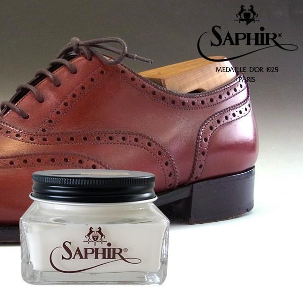 Saphir Noir(サフィール ノワール)レノベイタークリーム 75ml(カーフレザー・ボックスレザーなど 保革栄養)