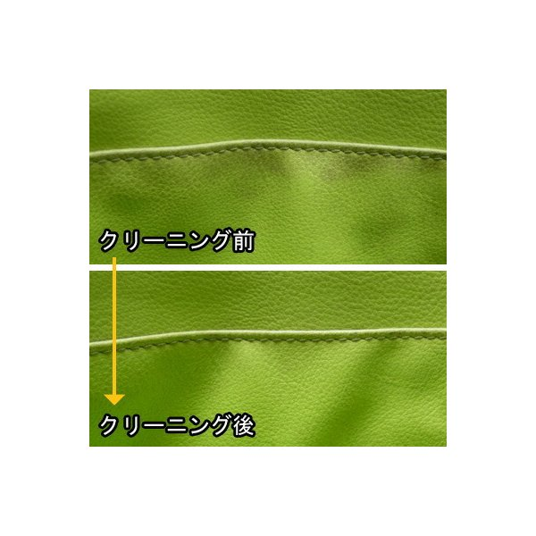 レザーマスター(Leather Master) ラピッドクリーナーS 正規品(強力汚れ落し クリーニング)アニリン等デリケートレザーには使用不可