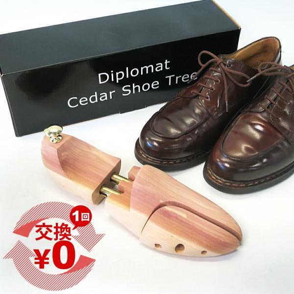 新形状  ディプロマット シダーシューツリー(シューキーパー)紳士靴用キーパー(フィッティング情報でお手入れミットをプレゼント) プレゼント
