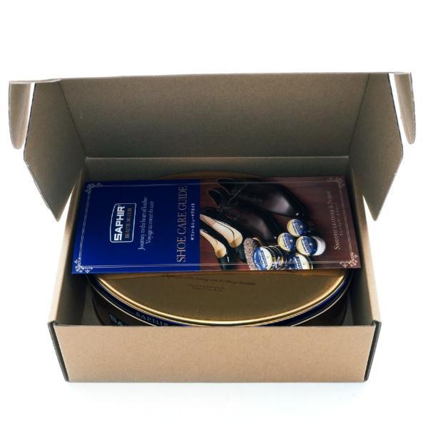 シューケアセット・靴磨きセット サフィール(SAPHIR)ミニJARセット ダブル ギフト