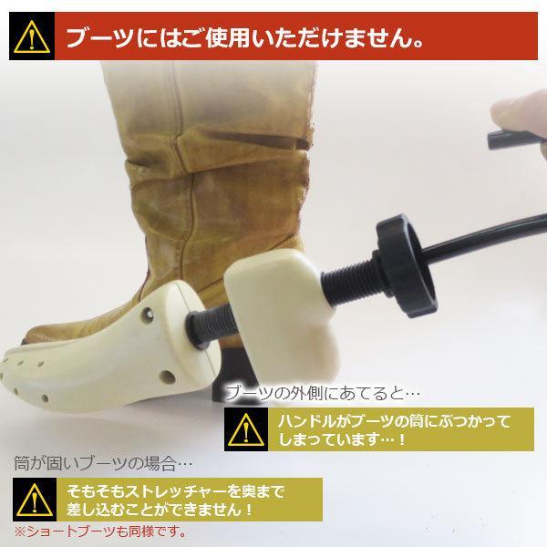 ダスコ 2WAYストレッチャー(男性用・女性用)1台革靴 伸ばし