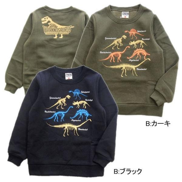 男の子 子供服 恐竜柄 裏起毛 トレーナー 97533  100/110/120/130/Blue Mart/ブルーマート/長袖/冬|orangepanda|03
