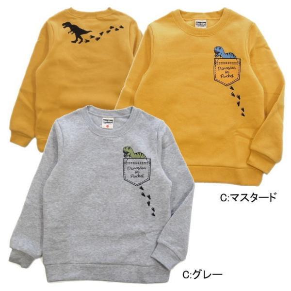 男の子 子供服 恐竜柄 裏起毛 トレーナー 97533  100/110/120/130/Blue Mart/ブルーマート/長袖/冬|orangepanda|04