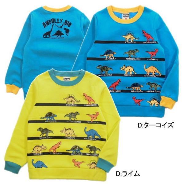 男の子 子供服 恐竜柄 裏起毛 トレーナー 97533  100/110/120/130/Blue Mart/ブルーマート/長袖/冬|orangepanda|05