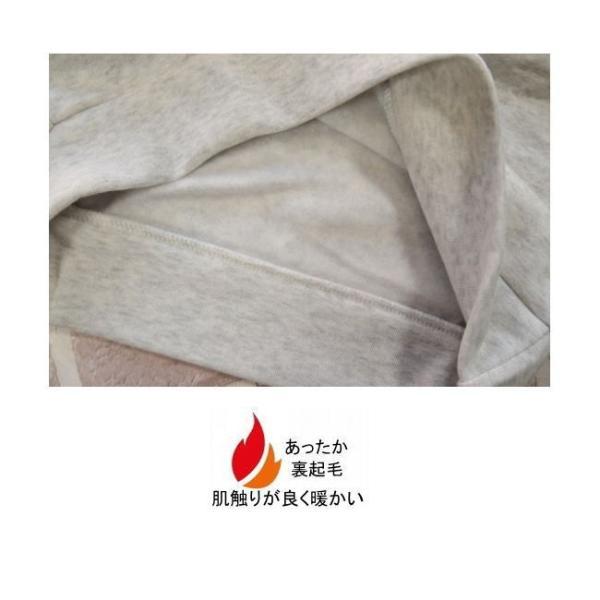男の子 子供服 アメカジ 裏起毛 トレーナー 98534 140/150/160/PERFECT DASH/パーフェクトダッシュ/B-SCHOOL/長袖/冬|orangepanda|08