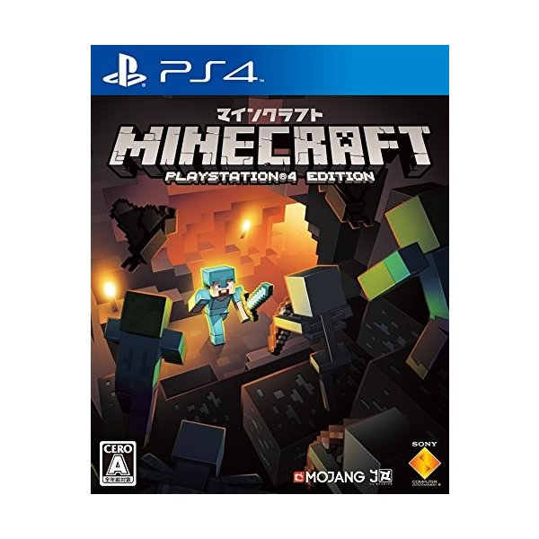 マインクラフト Minecraft: PlayStation 4 Edition orangepeel
