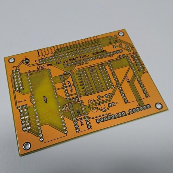 Z80 I/Oボード(KZ80-IOB) 専用基板|orangepicoshop
