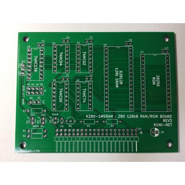 Z80 128kB RAM/16k ROM ボード (KZ80_1MSRAM) 専用基板|orangepicoshop