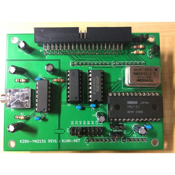 Z80 FM音源 YM2151 ボード (KZ80_YM2151) 専用基板|orangepicoshop