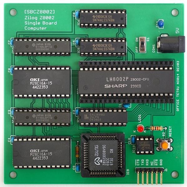 SBCZ8002 専用基板|orangepicoshop