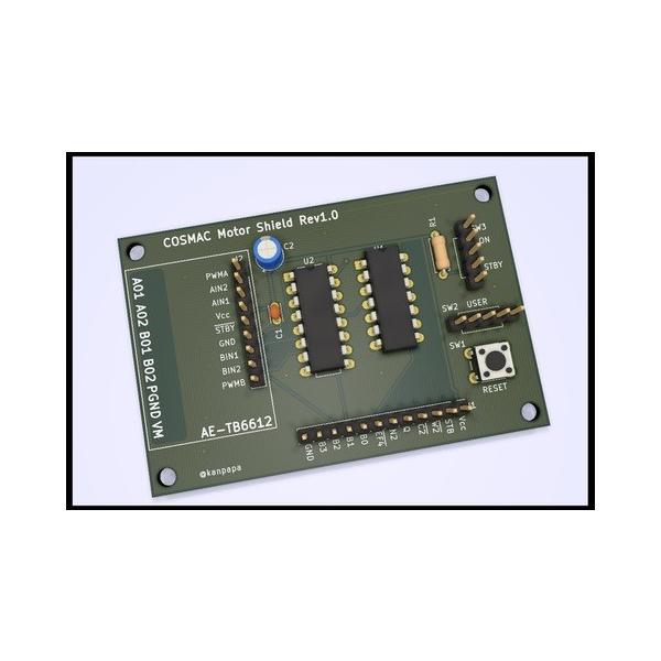 COSMAC DCモーターシールド 専用プリント基板|orangepicoshop