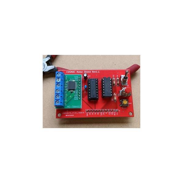 COSMAC DCモーターシールド 専用プリント基板|orangepicoshop|02