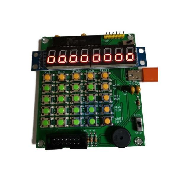 ZK-80ポケット 組立てキット|orangepicoshop|02