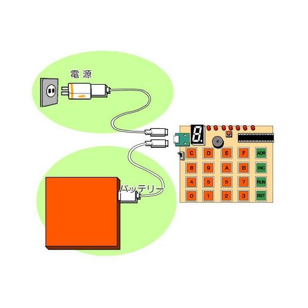 ORANGE-4 組立てキット|orangepicoshop|03