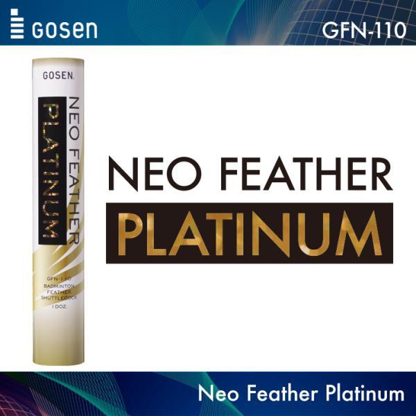 ゴーセン:GOSEN NEO FEATHER PLATINUM ネオフェザープラチナ  GFN-110 1ダース|orangesports