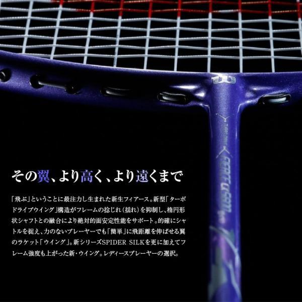 ウイルソン バドミントンラケット フィアース CX5600 W-ing FIERCE CX5600 W-ing WRT8871202|orangesports|02