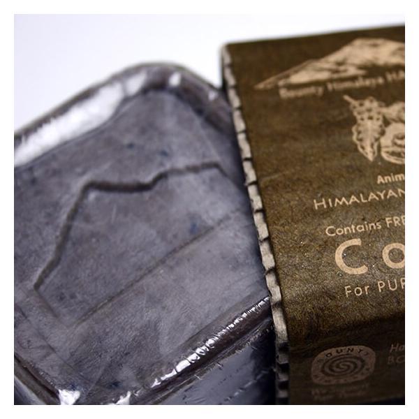 洗顔 ボディ アーユルヴェーダ ヒマラヤ石鹸 コーヒー 贈物 固形輸入石鹸|orcashop|04