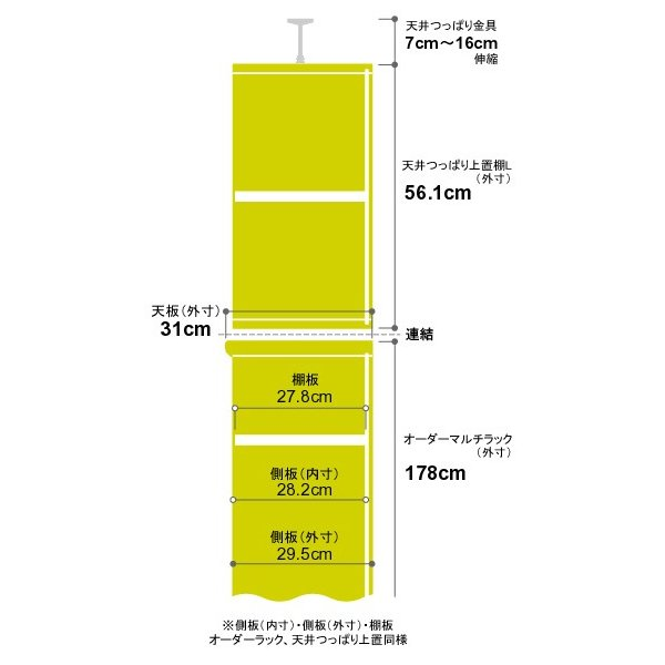 本棚 オーダー スリム 省スペース 突っ張り 薄型 書棚 オフィス マルチラック オープンラック 送料無料 奥行31cm 高さ241.1〜250.1cm 幅82cm 耐荷重 タフタイプ|ordershunostyle|03