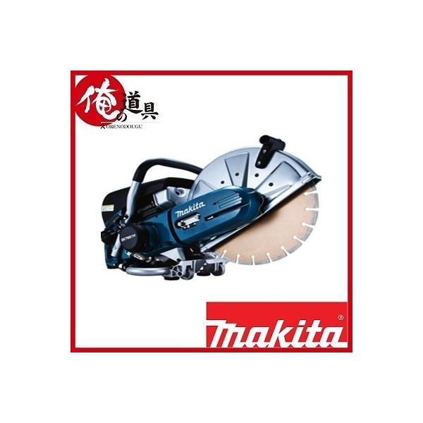 マキタ  エンジンカッタ EK7651H