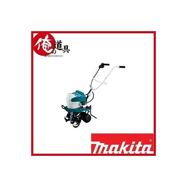 マキタ  充電式耕うん機36V MUK360DWB