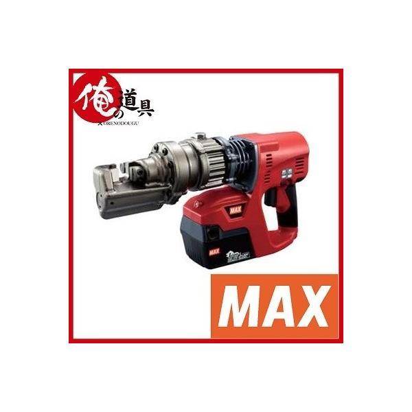 マックス  充電式鉄筋カッター PJ-RC161-BC/40A