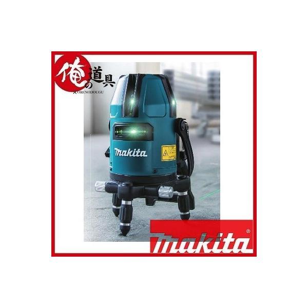 マキタ 充電式屋内・屋外兼用墨出し器 SK10GD(さげふり・ろく)受光器・バイス・収納ケース付