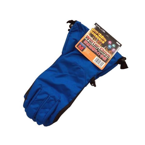 ZIPLOA 防水防寒ライト手袋/N-3147 ブルー/M