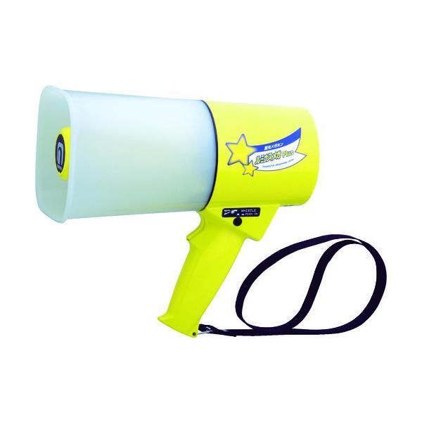 ノボル レイニーメガホン蓄光型ルミナス 4.5Wホイッスル音付 耐水仕様/TS-534L