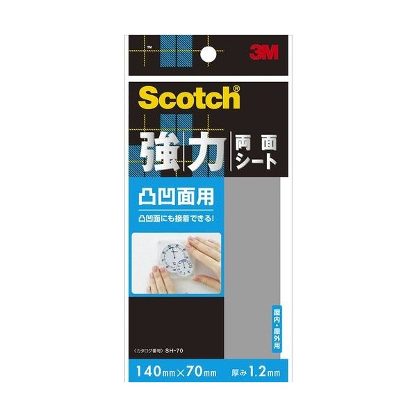 スリーエムジャパン 強力両面シート  凹凸用/SH-70