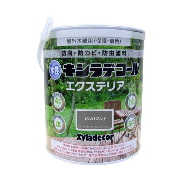 大阪ガスケミカル 水性キシラデコール エクステリアS/1.6L シルバグレイ