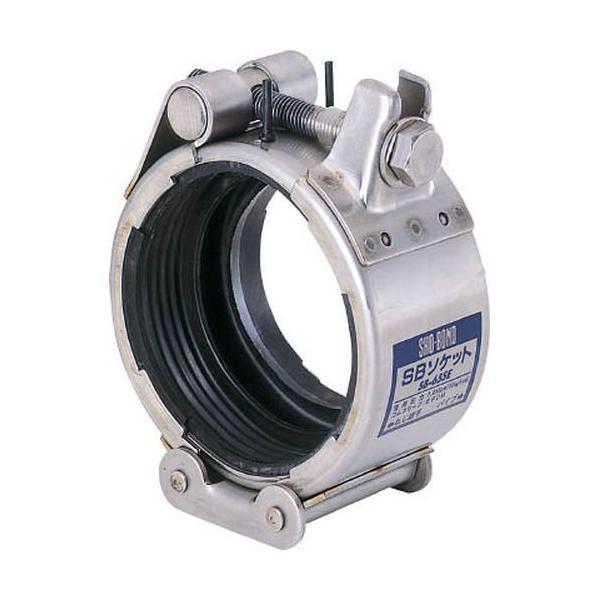 SHO-BOND ショーボンドカップリング SBソケット Sタイプ 20A 油・ガス用/SB20SN