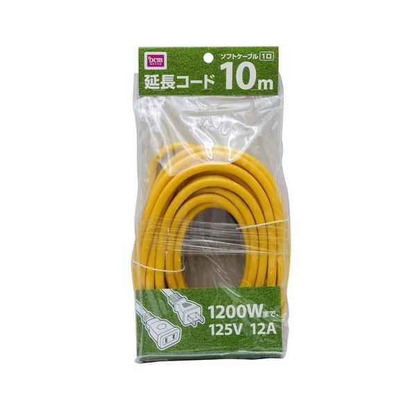 DCM延長コード/10m