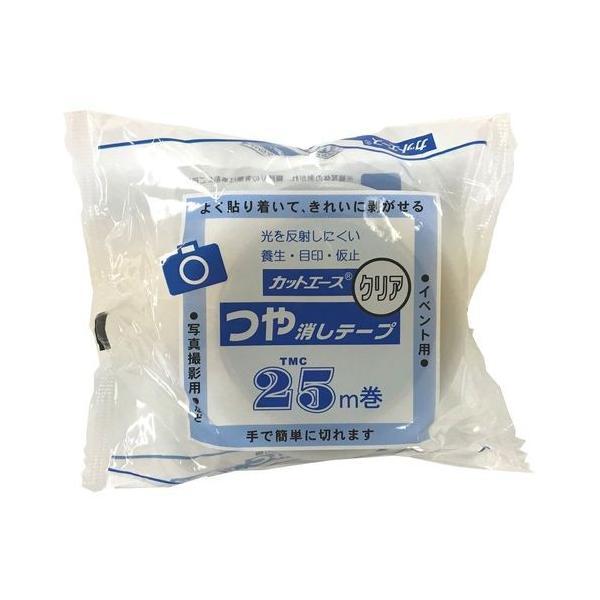 光洋化学 カットエース つや消しクリア 養生テープ 50mmx25m 30P/2591002037