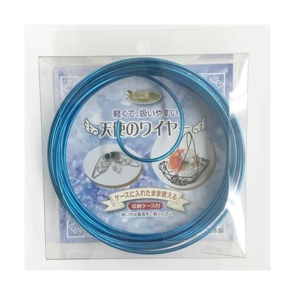 天使のワイヤー ワイヤー 収納ケース付巻 ブルー/2.0mmx5m