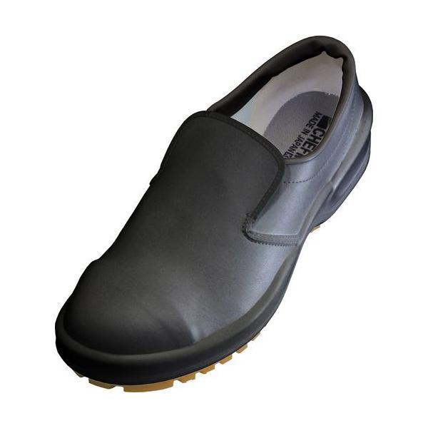 弘進ゴム 日本製 食品厨房靴 シェフメイトグラスパーガード/CG-502S 黒/30cm