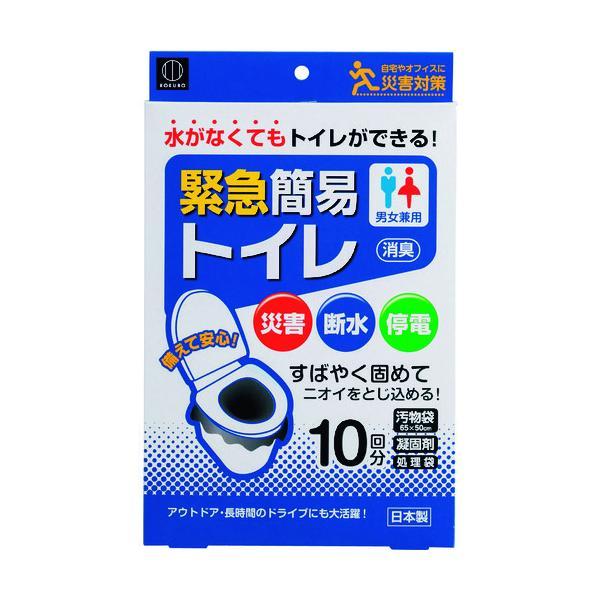 KOKUBO 緊急簡易トイレ 10回分/KM-012