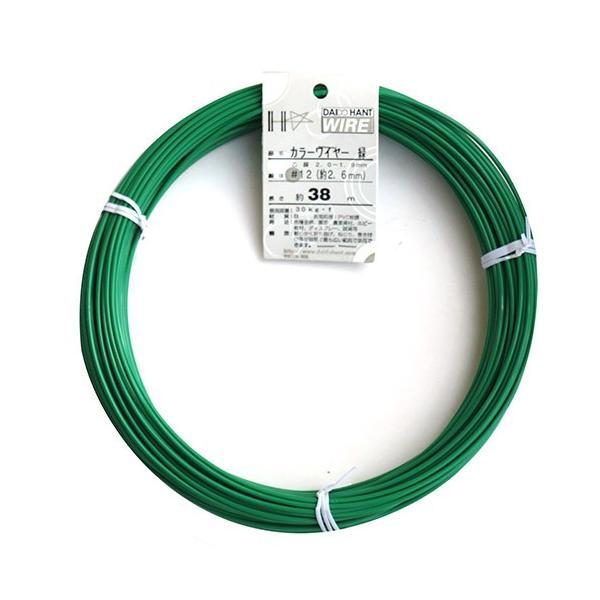 DAIDO HANT カラーワイヤー #12(2.6mm) 1kg 緑/線径2.6mm 長さ38M