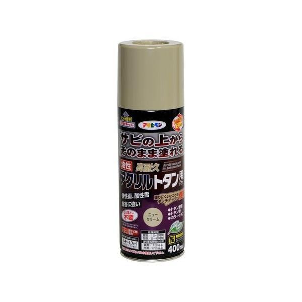 アサヒペン 油性高耐久アクリルトタン用スプレー ニュークリーム/400ml