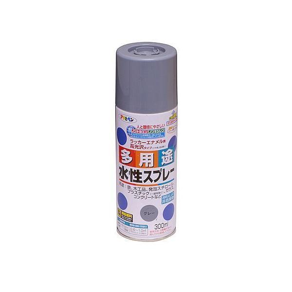 アサヒペン 水性多用途スプレー/300ML グレー グレー