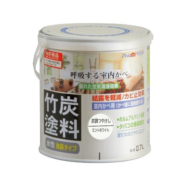アトムハウスペイント 水性竹炭塗料(室内かべ用・つや消し) 炭調ミントホワイト/0.7L