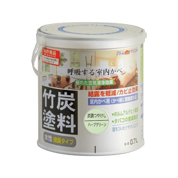 アトムハウスペイント 水性竹炭塗料(室内かべ用・つや消し) 炭調ハーブグリーン/0.7L