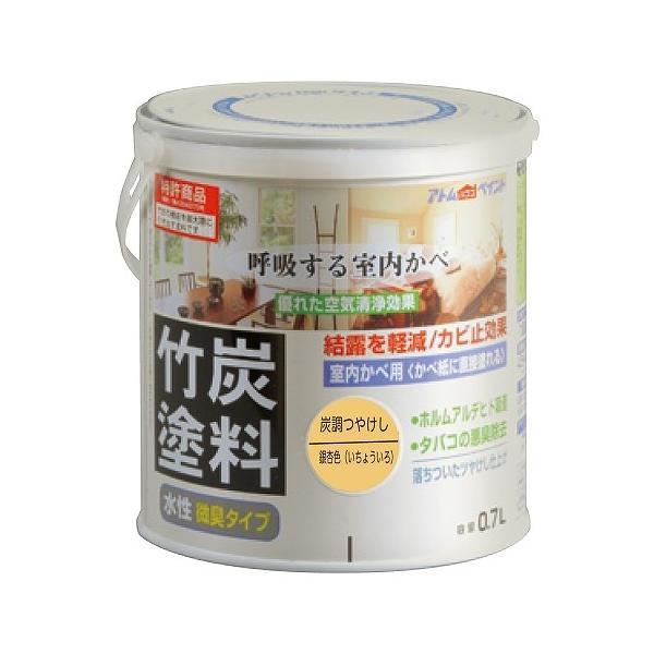 アトムハウスペイント 水性竹炭塗料(室内かべ用・つや消し) 炭調銀杏色/0.7L