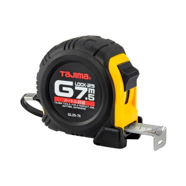 タジマ Gロック/GL25‐75BL 25×7.5m/メートル目盛