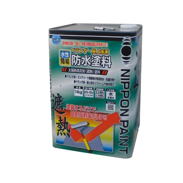 ニッペ 水性ベランダ・屋上床用防水塗料 ライトグレー/14KG
