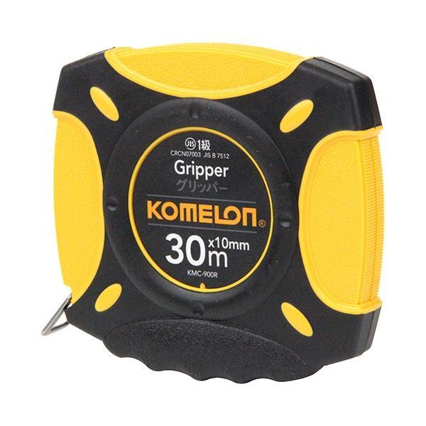 コメロン 鋼製 巻尺 グリッパー/KMC-900R 10×30m