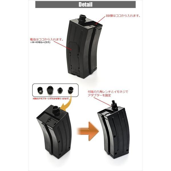 LAYLAX(ライラクス) 電動給弾器 クイッくん|orga-airsoft|05