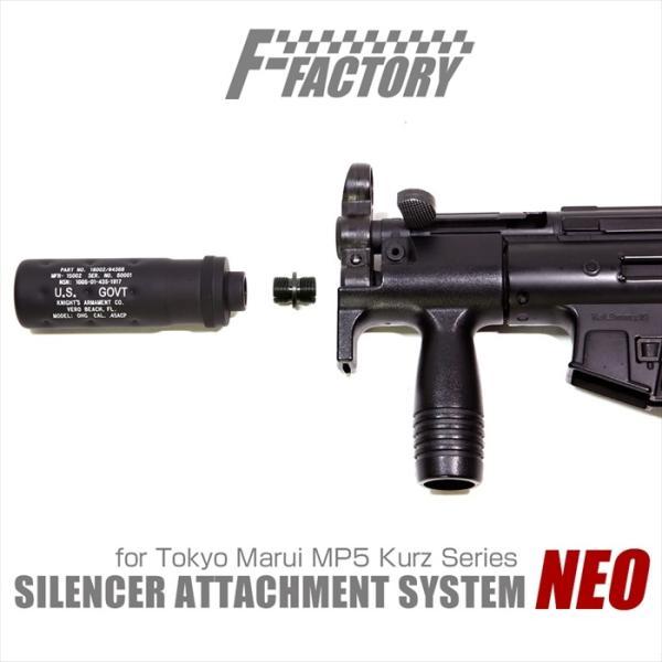 LAYLAX サイレンサーアタッチメント NEO 東京マルイ MP5 Kurz (逆/正) orga-airsoft 05
